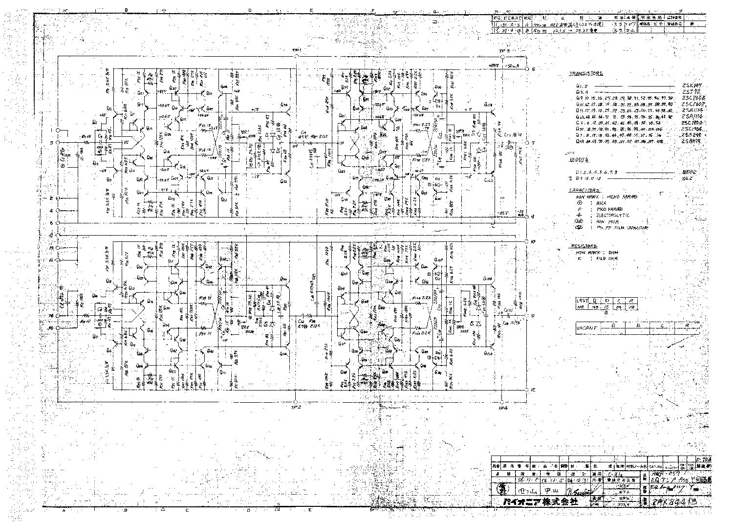 pioneer sa-600 service manual