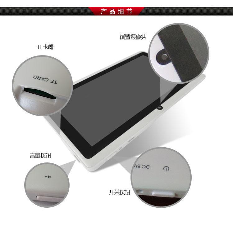 7 tablet pc android google q88 quad core 512mb manual