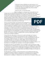 darktable manual 1.6 pdf