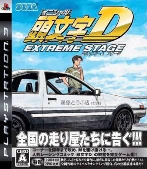 initial d street stage english manual pdf