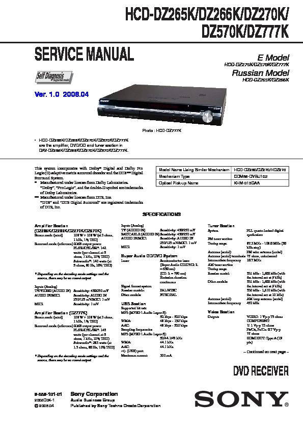 sony dav-dz270 service manual